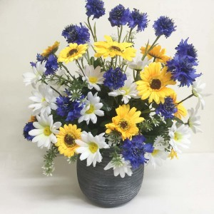 Daisy Arrangement