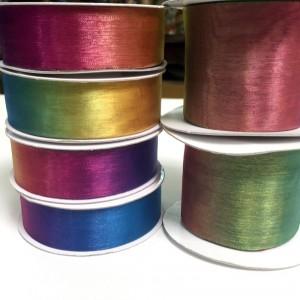 Rainbow Organza
